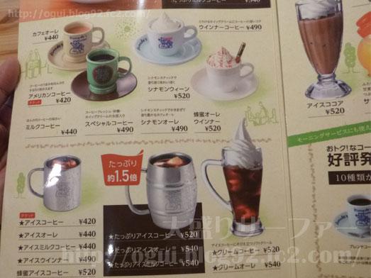 コメダ珈琲丸井錦糸町店でシロノワールモーニング034
