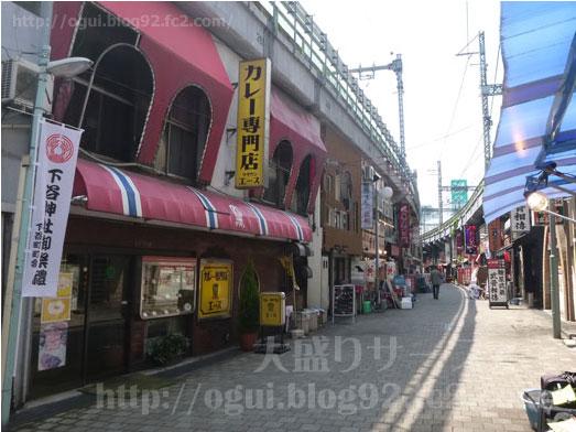 クラウンエース上野店でカツカレー大盛り004