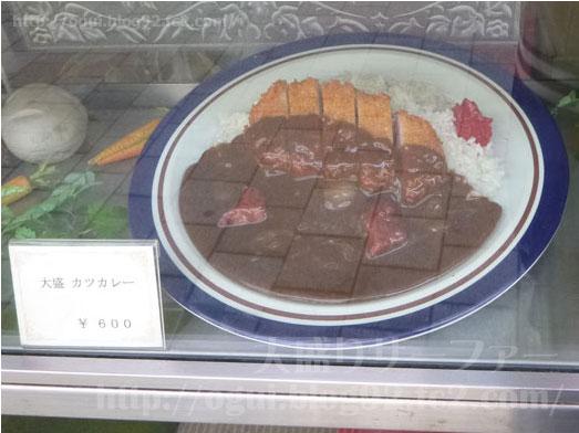 クラウンエース上野店でカツカレー大盛り011