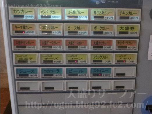 クラウンエース上野店でカツカレー大盛り012
