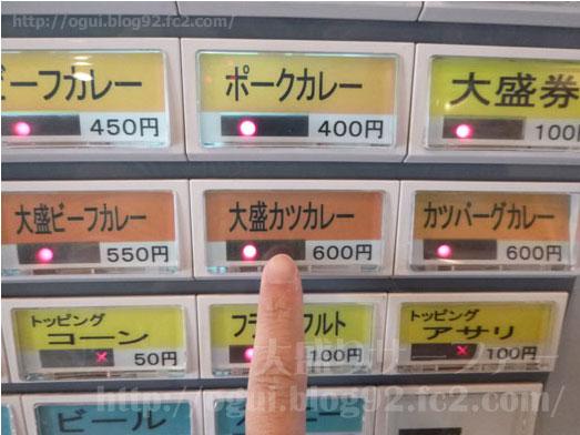 クラウンエース上野店でカツカレー大盛り013
