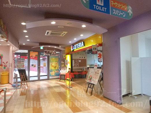 ロッテリア蘇我店で絶妙ハンバーガー065