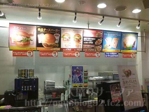 ロッテリア蘇我店で絶妙ハンバーガー067