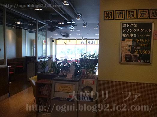 ロッテリア蘇我店で絶妙ハンバーガー068
