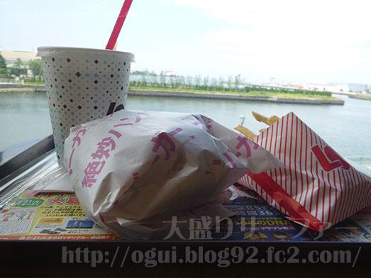 ロッテリア蘇我店で絶妙ハンバーガー072