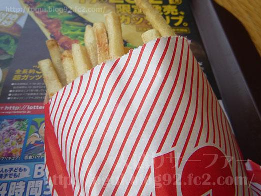 ロッテリア蘇我店で絶妙ハンバーガー074
