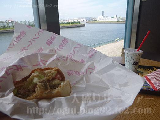 ロッテリア蘇我店で絶妙ハンバーガー078