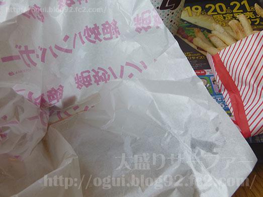 ロッテリア蘇我店で絶妙ハンバーガー079