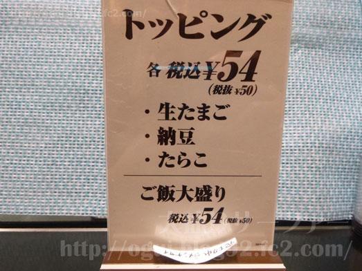 まぐろ一代エキュート上野店の朝定食010