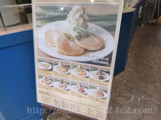 マノアパンケーキハウスのホイップパンケーキ007