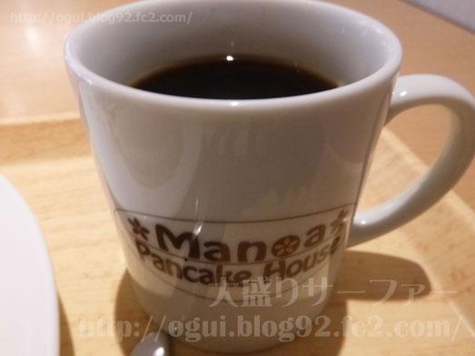 マノアパンケーキハウスのホイップパンケーキ020