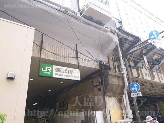 マルハのカルビ丼上野御徒町店002