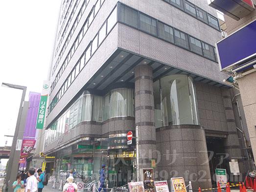 マルハのカルビ丼上野御徒町店003