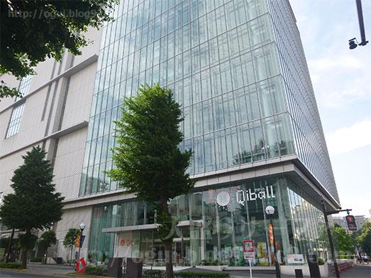 千葉市中央区まるほ商店惣菜バイキング弁当004