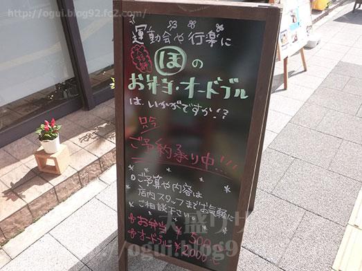 千葉市中央区まるほ商店惣菜バイキング弁当006