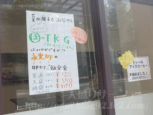 千葉市中央区まるほ商店惣菜バイキング弁当007