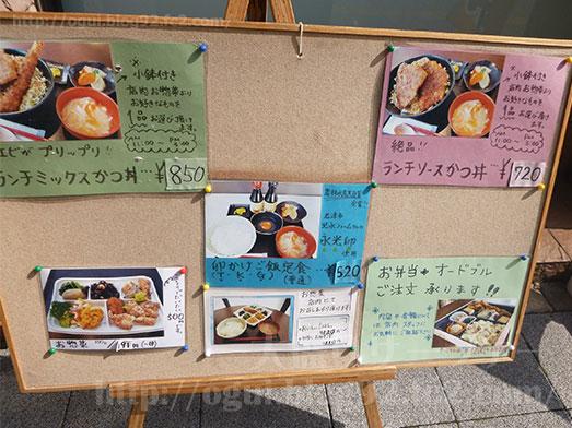 千葉市中央区まるほ商店惣菜バイキング弁当008