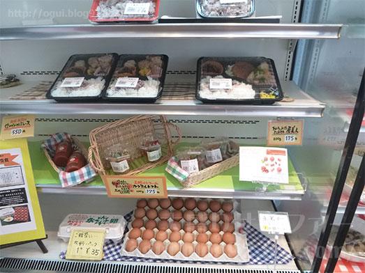 千葉市中央区まるほ商店惣菜バイキング弁当012