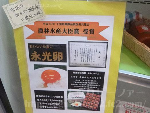 千葉市中央区まるほ商店惣菜バイキング弁当014