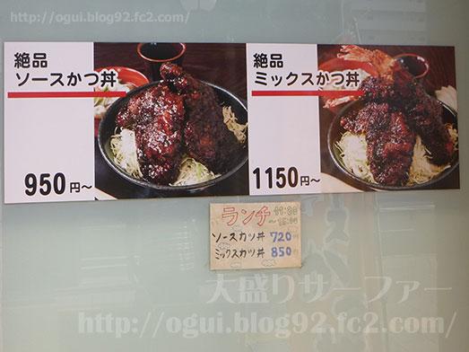 千葉市中央区まるほ商店惣菜バイキング弁当016