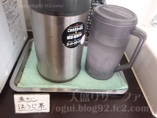 千葉市中央区まるほ商店惣菜バイキング弁当018