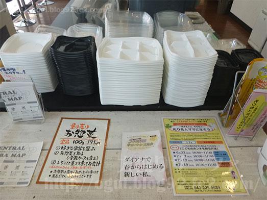 千葉市中央区まるほ商店惣菜バイキング弁当019