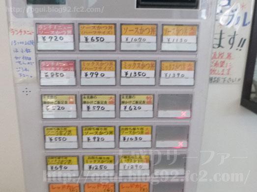 まるほ商店で永光卵の卵かけご飯定食特盛り029