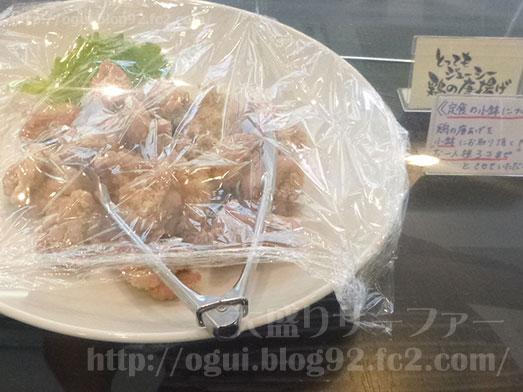 まるほ商店で永光卵の卵かけご飯定食特盛り042