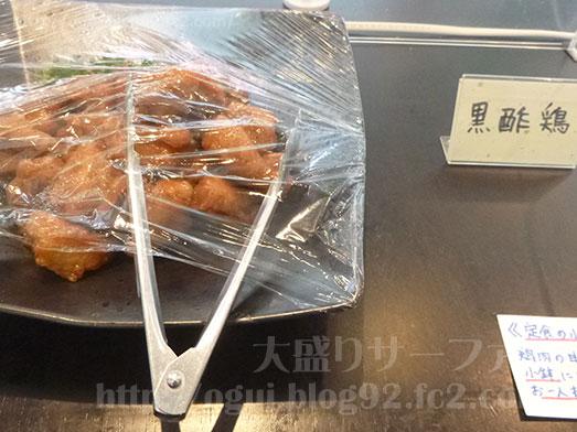 まるほ商店で永光卵の卵かけご飯定食特盛り043