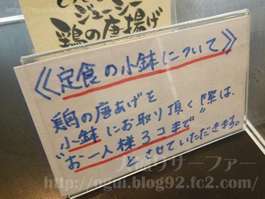 まるほ商店で永光卵の卵かけご飯定食特盛り045