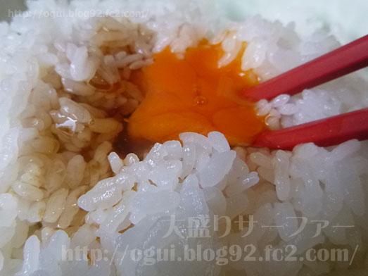 まるほ商店で永光卵の卵かけご飯定食特盛り050