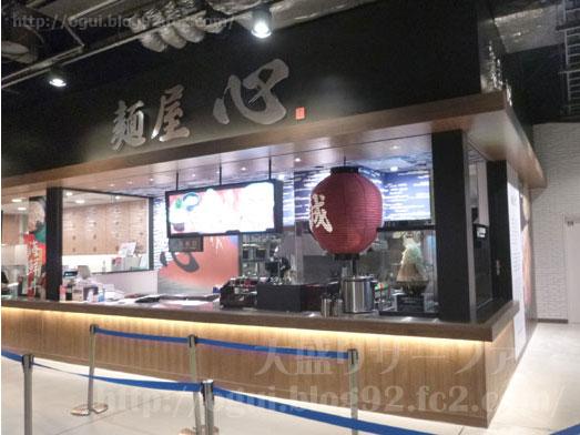 麺屋心のフジヤマ麺大盛り006