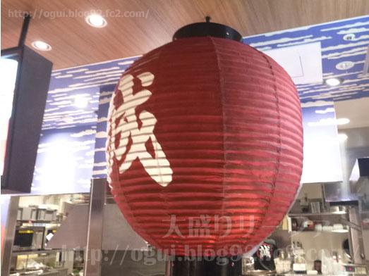 麺屋心のフジヤマ麺大盛り008