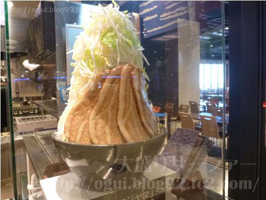 麺屋心のフジヤマ麺大盛り010