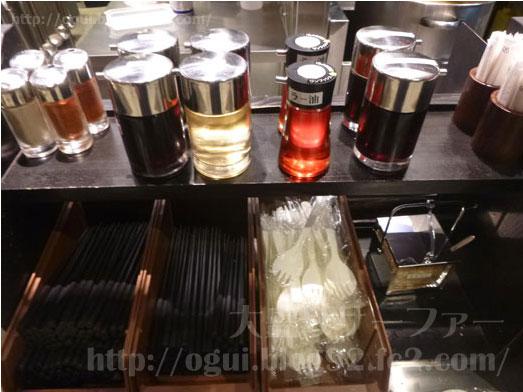 麺屋心のフジヤマ麺大盛り019