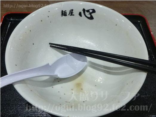 麺屋心のフジヤマ麺大盛り028