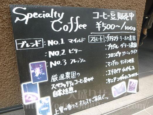 湯島自家焙煎珈琲みじんこホットサンドランチ004