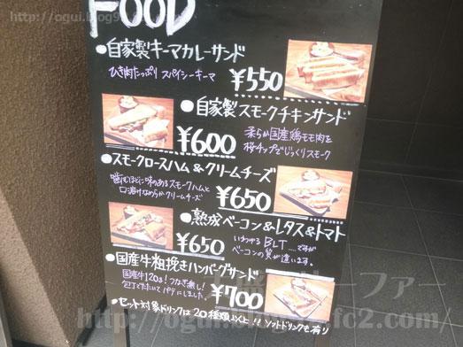 湯島自家焙煎珈琲みじんこホットサンドランチ005