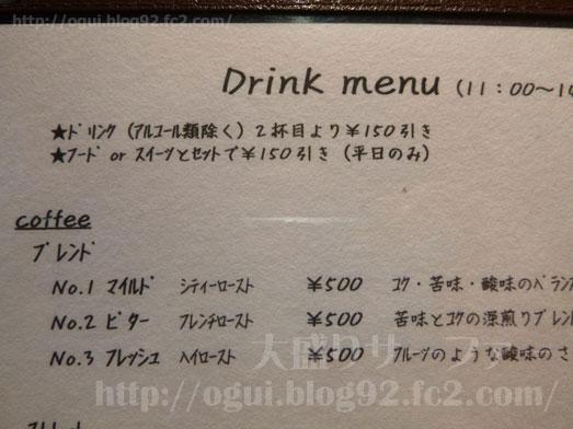 湯島自家焙煎珈琲みじんこホットサンドランチ010