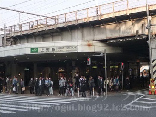 上野アメ横森の茶屋で和定食ライス大盛り002