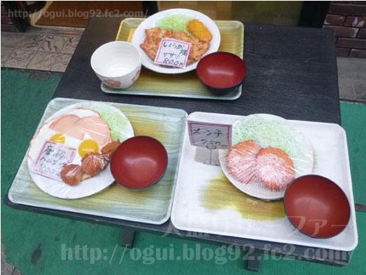 上野アメ横森の茶屋で和定食ライス大盛り007