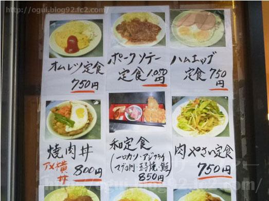 上野アメ横森の茶屋で和定食ライス大盛り010