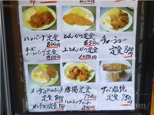 上野アメ横森の茶屋で和定食ライス大盛り011