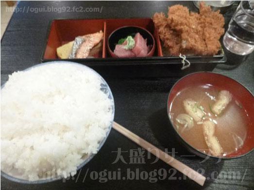 上野アメ横森の茶屋で和定食ライス大盛り017