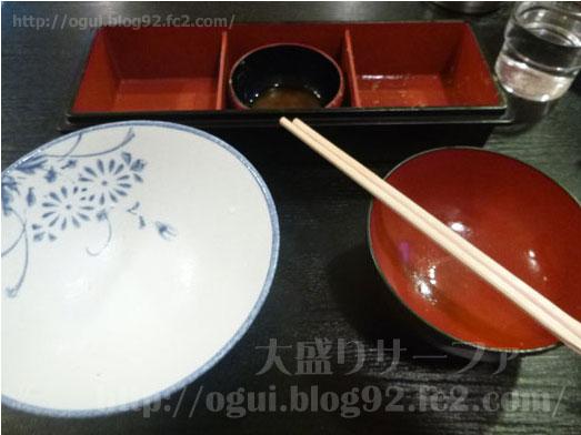 上野アメ横森の茶屋で和定食ライス大盛り028