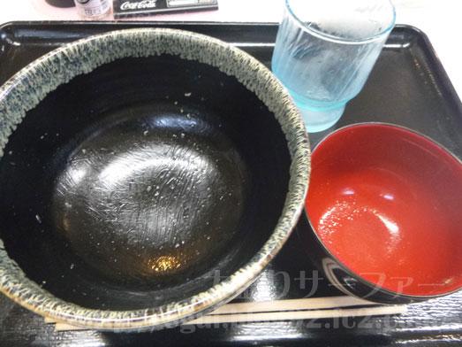 本家絶品!煮込みカツカレーの店八千代台076