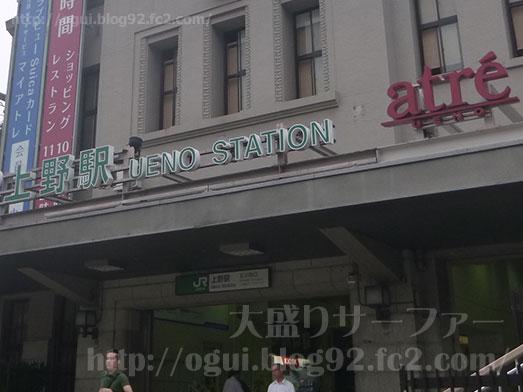 プロント東上野店で朝食モーニング002