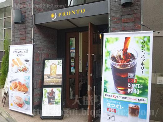 プロント東上野店で朝食モーニング004