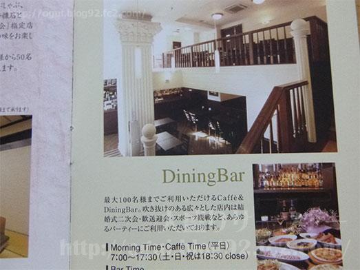 プロント東上野店で朝食モーニング006