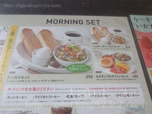 プロント東上野店で朝食モーニング007